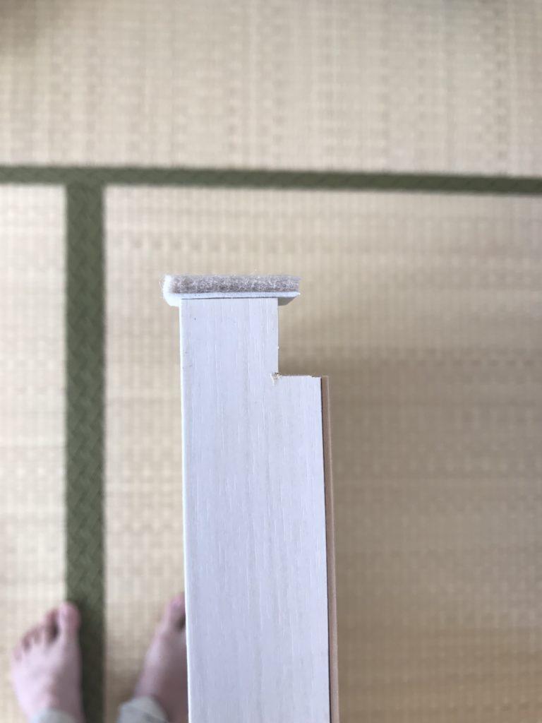 引き戸上部にキズ防止フェルトを貼った写真