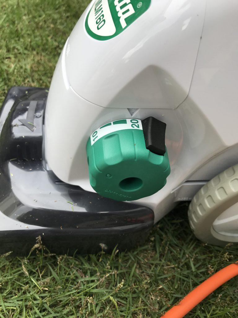 芝刈り機の刈り高設定