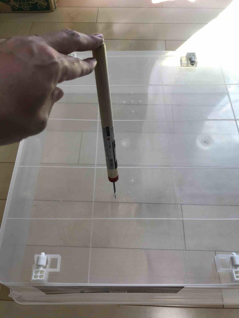 キリで衣装ケースの底に水抜き穴を開ける